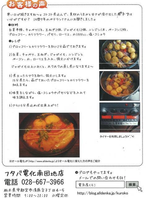 201102041652_edited.jpg