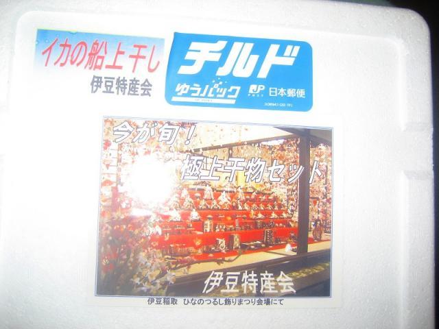 m-2336-001.jpg