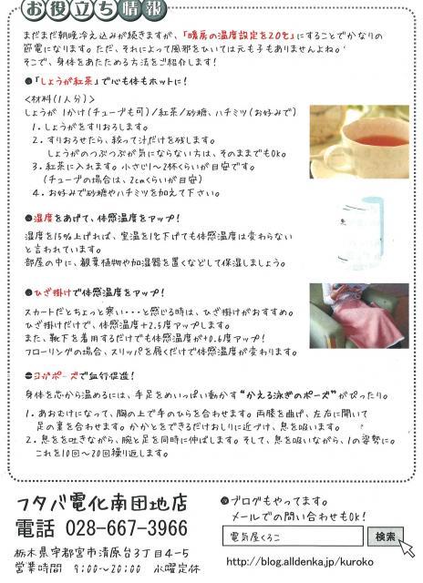 201104091543_edited.jpg