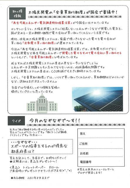 2011073114_edited.jpg