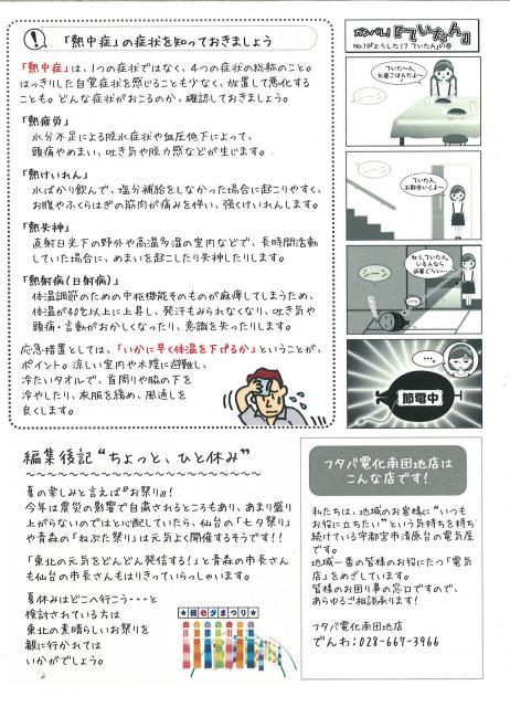 2011_edited.jpg
