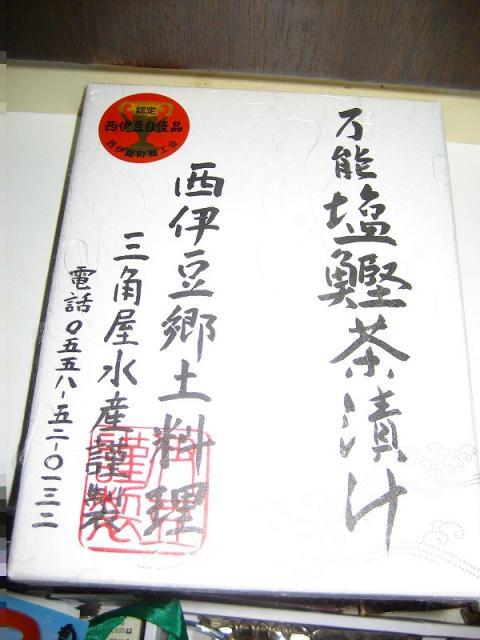 m-2377-001.jpg