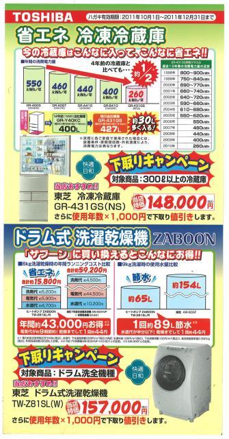 20111013163506_00001_edited.jpg