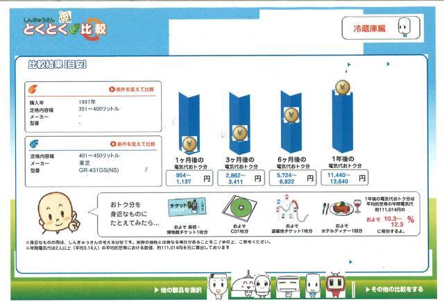 20111014165424_00001_edited.jpg