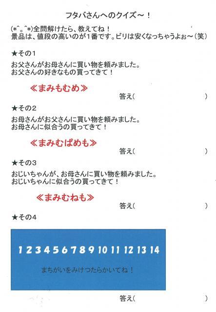 20120224161929_00001_edited.jpg