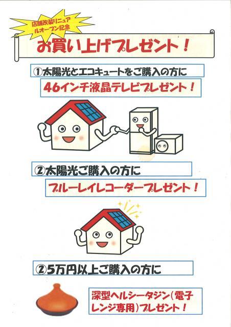 20120229101545_00001.jpg