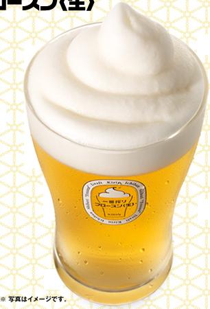 index_head_beer.jpg