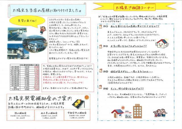20120630151625_00001.jpg