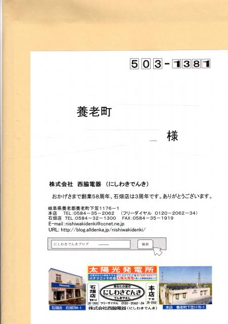 epson105.JPG
