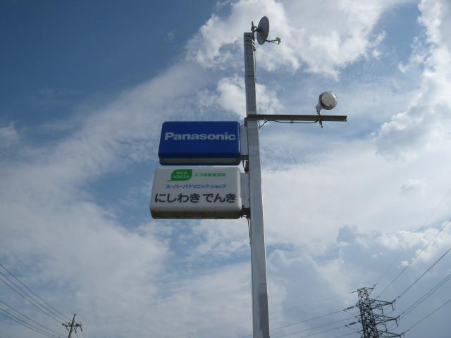 p1050552.JPG