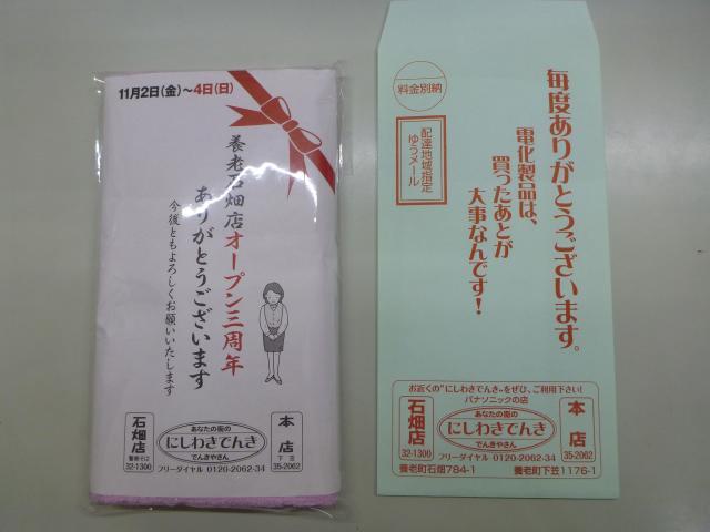 p1050072.JPG