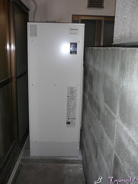 p1010476.JPG