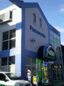 パナステージエース 緑園店