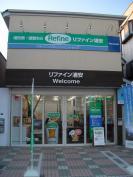 竹村物産株式会社