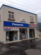 株式会社西脇電器石畑店