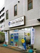 株式会社CUBEデザイン