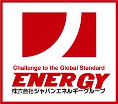 株式会社ジャパンエネルギーグループ
