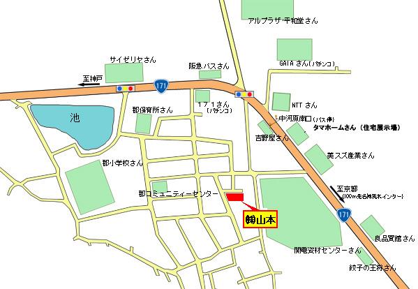 個展会場・こおり学研教室